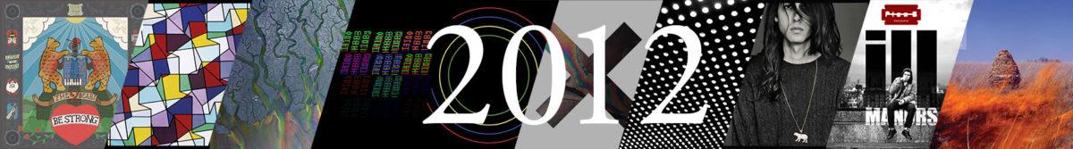 ALBUMS-2012